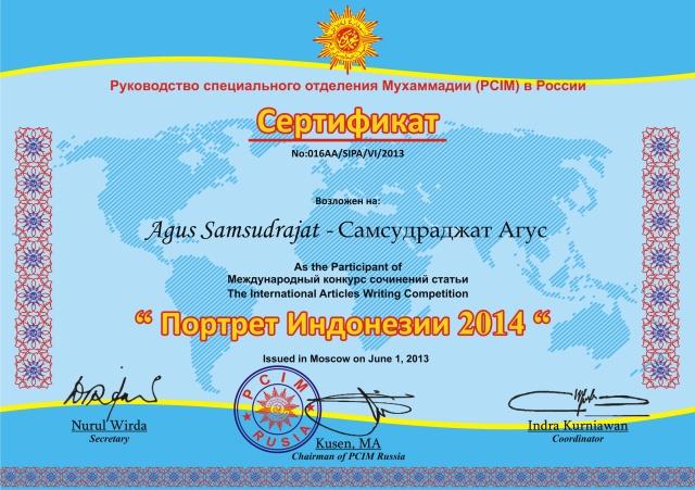 Sertifikat Sayembara artikel Internasional POTRET Indonesia 2014 PCIM Rusia
